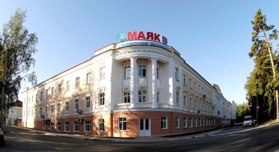 Химкомбинатът «Маяк» е подготвил проект за връщане обратно в Украйна продуктите от преработката на ОЯГ