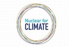 Ролята на ядрената енергетика в новото споразумение по климатичните промени