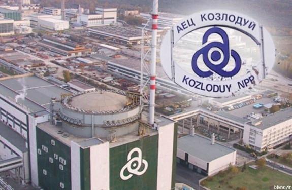 """За първите девет месеца на годината АЕЦ """"Козлодуй"""" е заработила 118 милиона лева"""