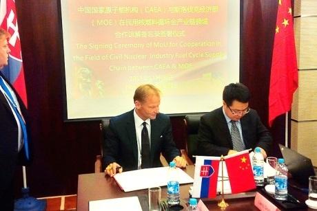 Китай и Словакия се договориха за съвместно развитие на верига за доставки в сферата на ЯГЦ