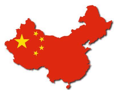 Китай се стреми към лидерство в световната ядрена енергетика