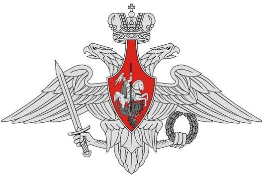 Русия – Министерството на отбраната поръча мобилни АЕЦ