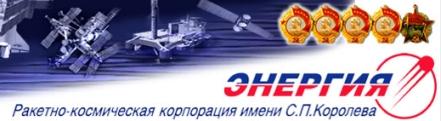 В Русия се подготвя космически експеримент за безпроводно предаване на енергия между спътници