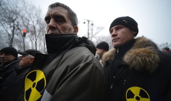 Митинг на работници от Чернобилската АЕЦ пред Върховната Рада на Украйна