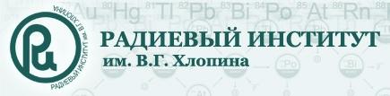 Балаковска АЕЦ – Опитни касети с РЕМИКС-гориво ще бъдат заредени в реактора на трети блок