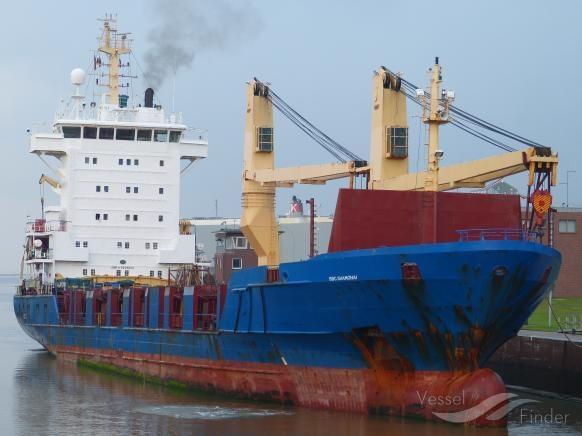 Индонезия ще блокира нейните води за кораба BBC Shanghai с ядрени отпадъци, който пътува от Франция за Австралия