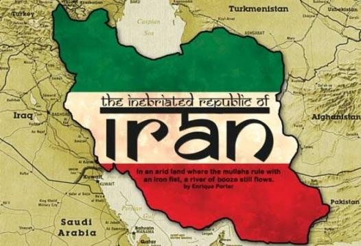 Иран планира да продаде 10 тона обогатен уран на Русия