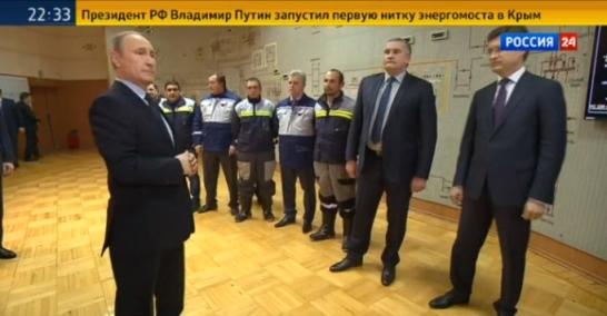 Путин пусна първата линия от енергийния мост към Крим
