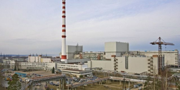 На Ленинградската АЕЦ, поради лъжливо сработване на защитата, е спрян първи енергоблок