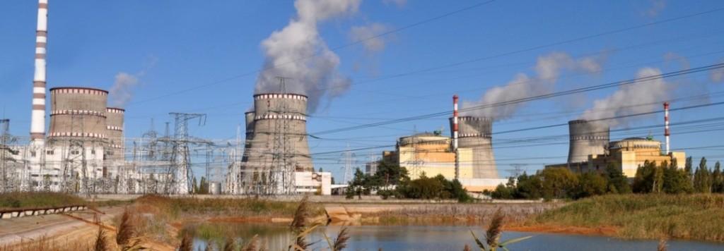 Първи енергоблок на Ровненската АЕЦ в Украйна бе спрян за извършване на планов ремонт