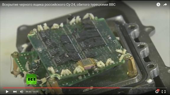 Истината за черната кутия на СУ-24
