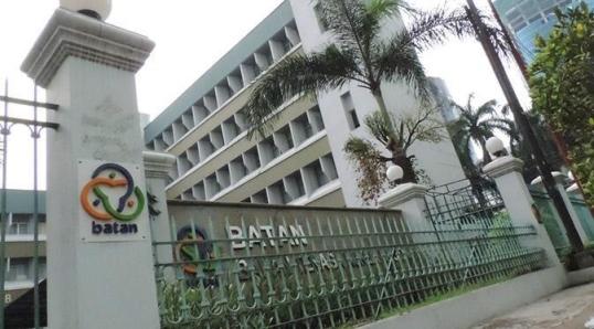 ТВЭЛ и националната агенция по ядрена енергия на Индонезия подписаха меморандум за взаимно разбирателство
