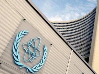 МААЕ – ЕС ще си сътрудничи с Иран в областта на ядрената сигурност