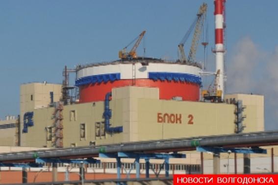 Спряха втори енергоблок на Ростовската АЕЦ поради проблеми по втори контур