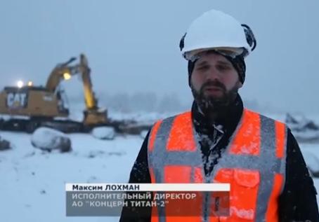 """Финландия – Започнаха изкопните дейности на площадката на АЕЦ """"Ханхикиви"""""""