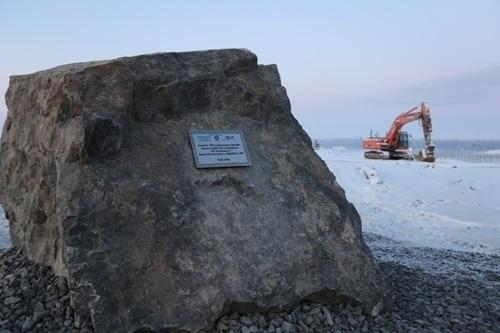 Финландия – АЕЦ «Ханхикиви-1»: подготвителните дейности започнаха официално