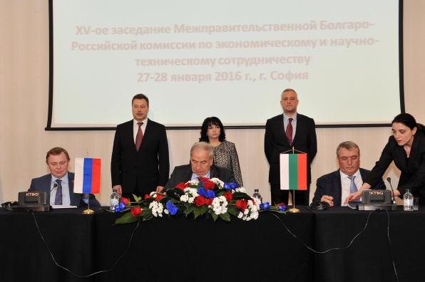 """АЕЦ """"Козлодуй"""" – Подписан е договор по проекта за ПСЕ на 6 енергоблок"""