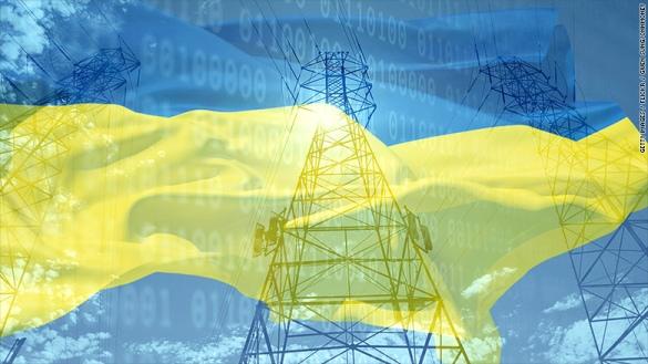CNN: Да се хвърля вината върху Русия за хакерската атака на украинската енергийна система е твърде рано