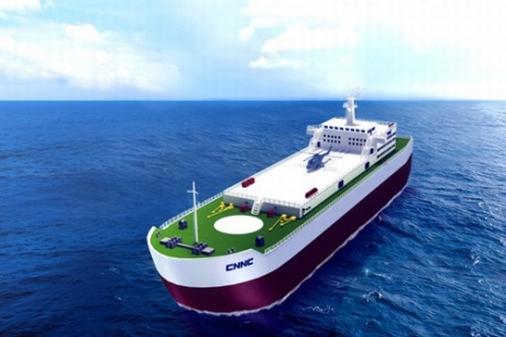 Китайската национална ядрена корпорация ще конструира прототип на плаваща АЕЦ