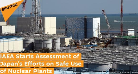Мисия на МААЕ започна проверка на ядрени обекти в Япония