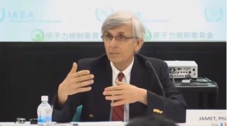 """МААЕ – Япония трябва да """"повиши техническата компетентност"""" в сферата на АЕЦ"""