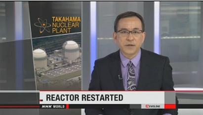 """Днес се очаква реакторът на трети блок на АЕЦ """"Takahama"""" да излезе на МКУ"""