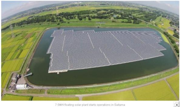 В Япония заработи гигантска плаваща слънчева електроцентрала