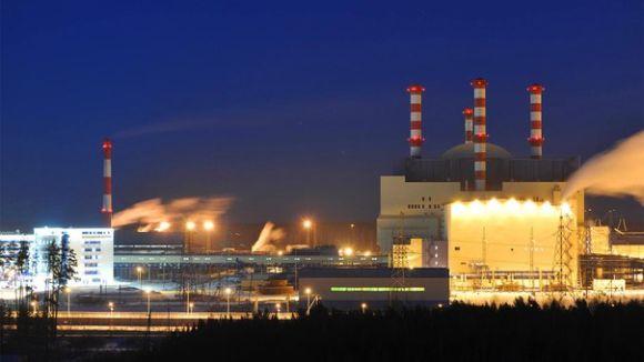 На 25 февруари 2016 година четвърти енергоблок на Белоярската АЕЦ беше изведен на ниво на мощност 67% от номиналната