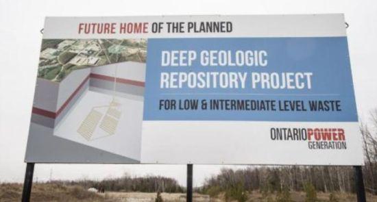 Канада отложи решението относно геологичното хранилище за РАО край езерото Хюран