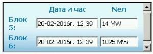 След кратък ремонт 5 блок на АЕЦ Козлодуй отново е в паралел  с енергийната система