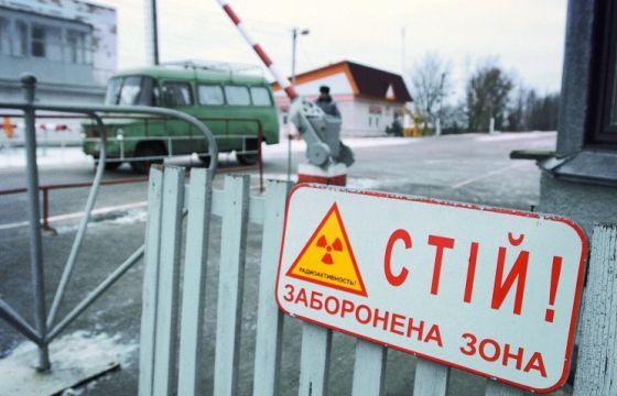 В зоната на Чернобилската АЕЦ се планира изграждане на биосферен резерват