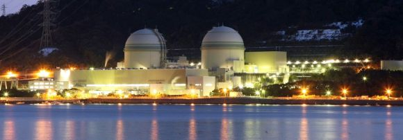 """Япония – Четвърти блок на АЕЦ """"Такахама"""" излезе на МКУ"""