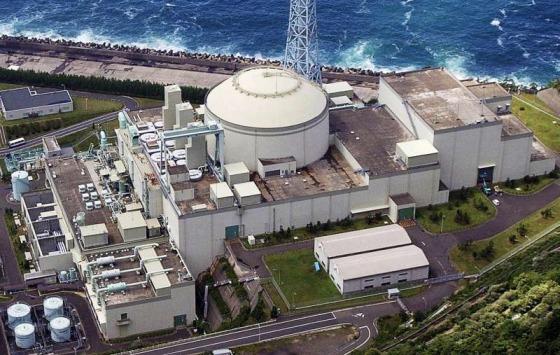Япония – проблеми с експерименталния реактор на бързи неутрони (РБН) Монджу