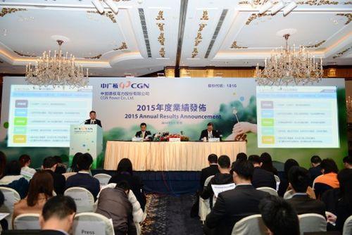 Китай – операторът на 14 ядрени енергоблока CGN постигна забележителни резултати през 2015 година