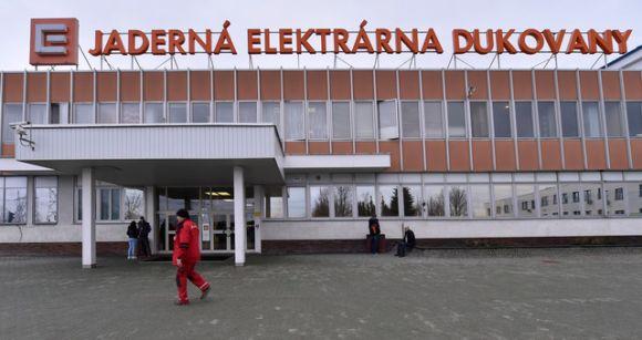 """ЧЕЗ иска продължаване на процедурата за издаване на лицензия за ПСЕ на първи блок на АЕЦ """"Дуковани"""""""