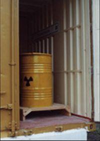 """МААЕ предупреждава за заплахата от """"ядрен тероризъм"""""""