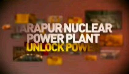Индия може предсрочно да затвори първите два блока на АЕЦ Тарапур