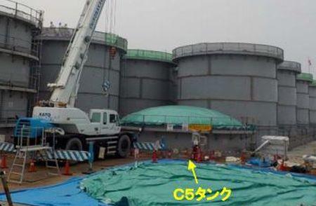 """Ликвидаторите на последствията от аварията (ЛПА) на АЕЦ """"Фукушима-1"""" са получили силно облъчване на очите"""