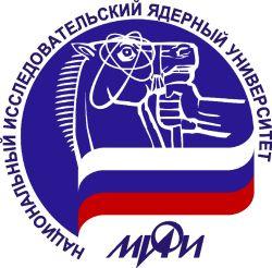 През есента в Русия отваря врати академия за ядрен мениджмънт