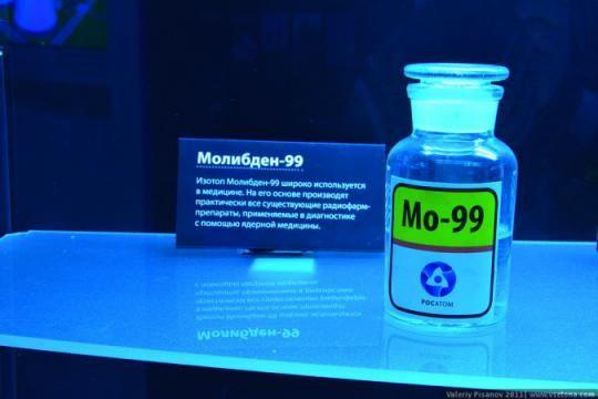 Росатом разработва компактен ядрен реактор за производство на Mo-99 на мястото на използването му