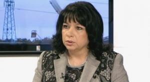 Арбитражният съд в Париж не е издавал становище по спора за АЕЦ Белене