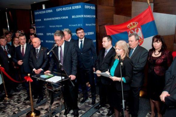 ТВЭЛ представи в Белград на третото EXPO-RUSSIA SERBIA – 2016 иновационна неядрена продукция