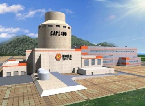 МААЕ извърши общ преглед на безопасността на китайския CAP1400