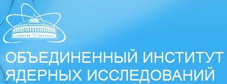 """За девети път """"Дни на ОИЯИ в България"""""""
