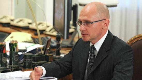 """Доходът на ръководителя на """"Росатом"""" Сергей Кириенко за 2015 година възлиза на 49,2 милиона рубли"""