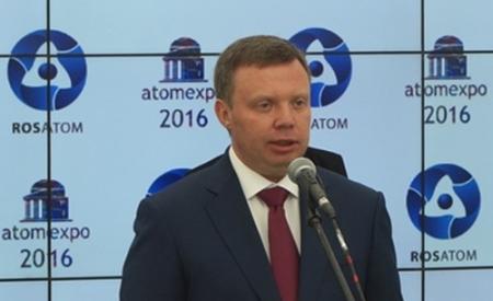 """Открито е Световното ядрено изложение """"АТОМЕКСПО 2016"""" в Москва"""