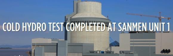 """Китай – Завърши студената обкатка на първи блок на АЕЦ """"Sanmen"""" с реактор AP-1000"""