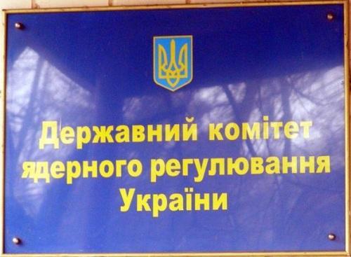 Украинският регулатор няма принципни претенции към горивото на Westinghouse