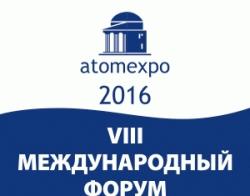 Участниците на «АТОМЭКСПО 2016» ще обсъдят перспективите пред световната ядрена енергетика