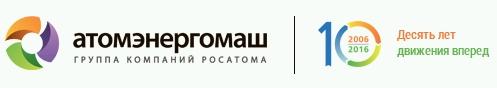 """""""Атомэнергомаш"""" изпрати оборудване за плановите ремонти на ГЦП в АЕЦ """"Козлодуй"""""""